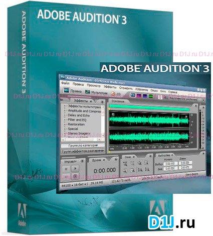 Adobe Audition Freeware Downloads
